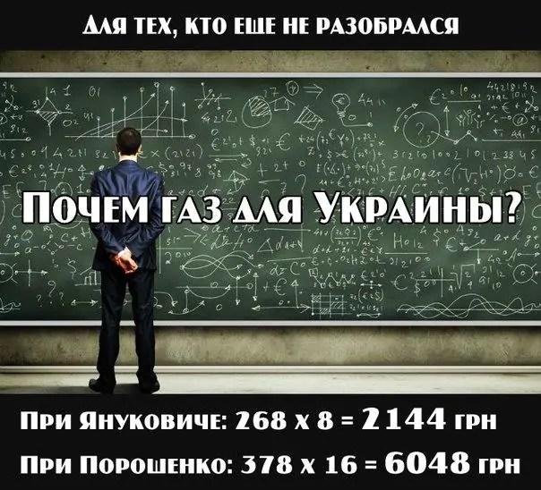 ab3ht_yukte