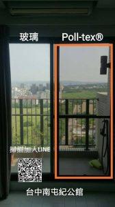 台中南屯紀公館