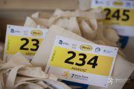Półmaraton 2018 - 094
