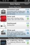 Volkswagen UK Car Configurator app