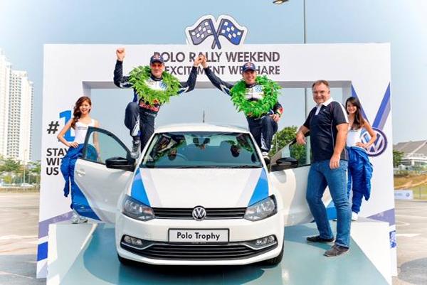 2015 Volkswagen Polo Trophy (MY)