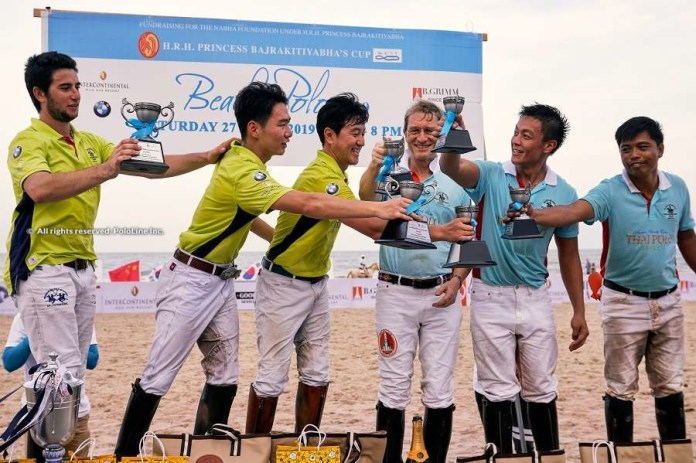 Beach Polo for the Princess PA's Cup
