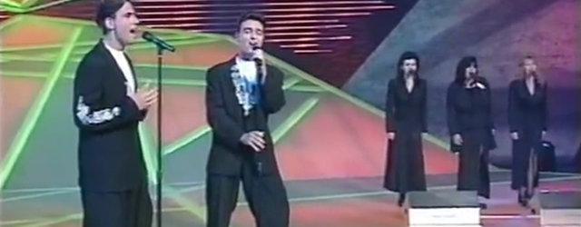 Eurovision Cyprus 1993 - the song Μη σταματάς