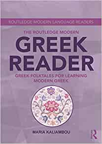The cover of Routledge's Greek Reader.