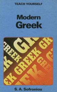 Teach Yourself Modern Greek by S.A.Sofroniou.