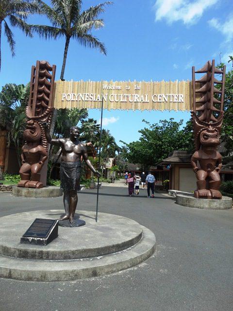 Photo of entrance to the Polynesian Cultural Center