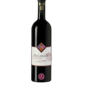 Recanati Merlot, Kosher Merlot, Kosher Wines NJ, Kosher Wines NY, Kosher Wines CA, Kosher Wines TX, Kosher Gift Baskets, Passover Wines NJ