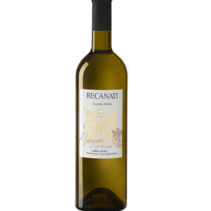 Recanati Yasmin White, Kosher White Wine,  Kosher Wines NJ, Kosher Wines NY, Kosher Wines CA, Kosher Wines TX, Kosher Gift Baskets, Passover Wines NJ