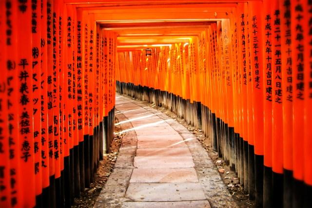 Photo of the Month: Fushimi Inari, Kyoto, Japan