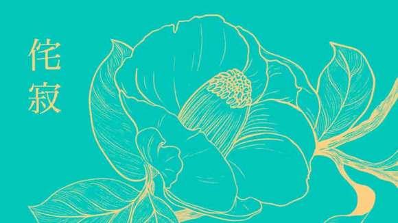 'Wabi Sabi': sabiduría japonesa para apreciar una vida imperfecta