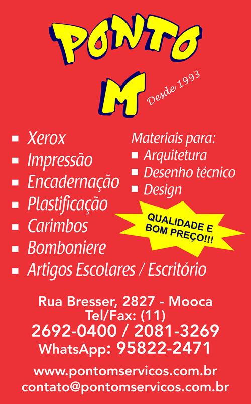Agora temos diversos produtos para arquitetura, engenharia e design. Visite e confira!