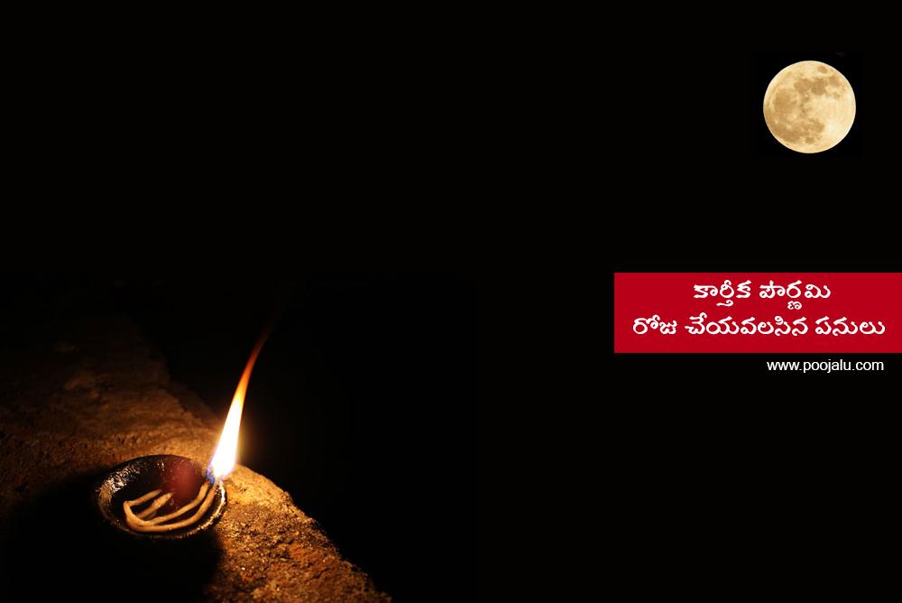 What to do on Kartik Poornima
