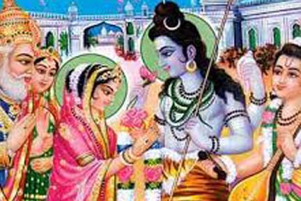 Parvathi Kalyanam Vibhavam