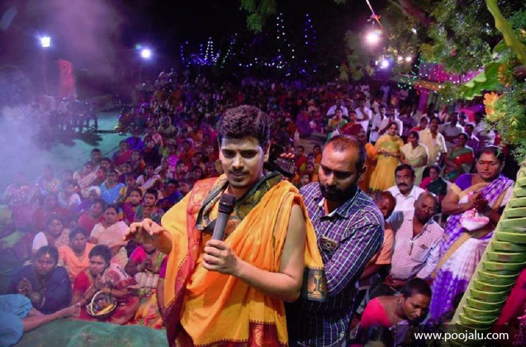 Pandit ji Performing Kalyanotsavam