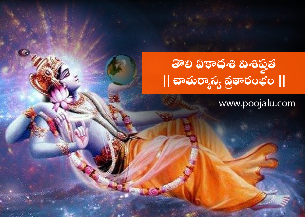 Importance of Toli Ekadashi