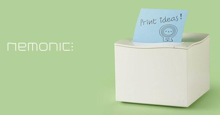 How to Use Nemonic Printer