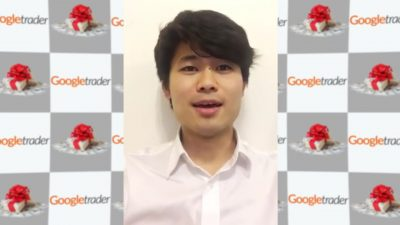 Google Trader Japanese Sales.mp4_000107683
