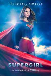 supergirl-new