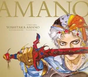 Yoshitaka Amano - The Illustrated Biography—Beyond the Fantasy hardcover
