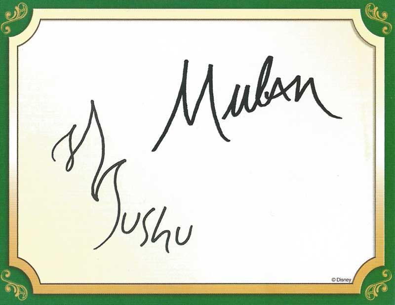 mulan-back1