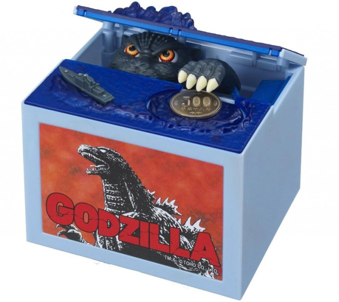 itazura-godzilla-money-bank-coin-box-1024x913