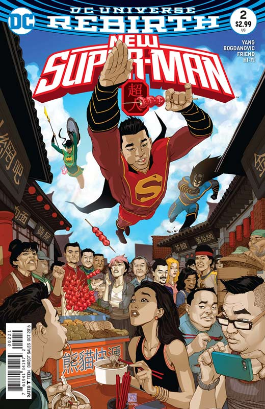new-super-man-#2