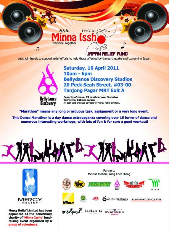 Minna Issho Dance Charity Event