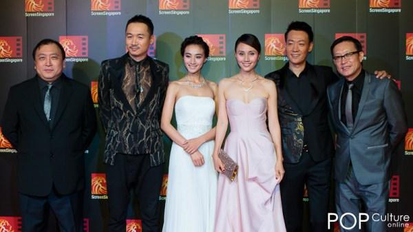 Screen Singapore 2012: The Last Tycoon Red Carpet - Wong Jing, Andrew Lau Yolanda Yuen, Joyce Feng, Gao Hu, Xin Bai Qing