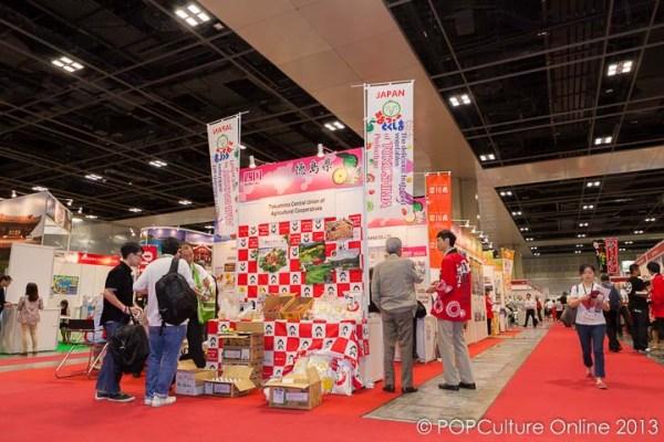 Oishii Japan 2013 (1)