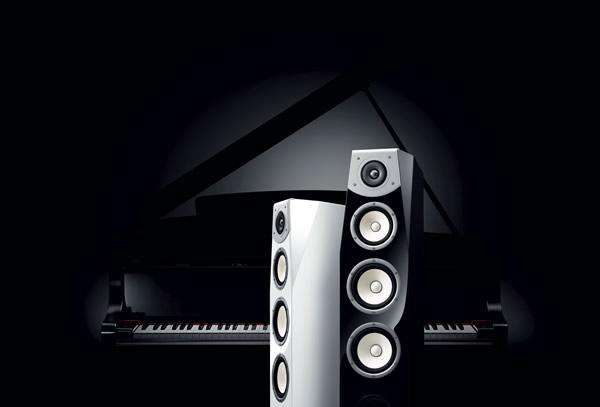Yamaha Soavo NS-F901 Floorstanding Speaker