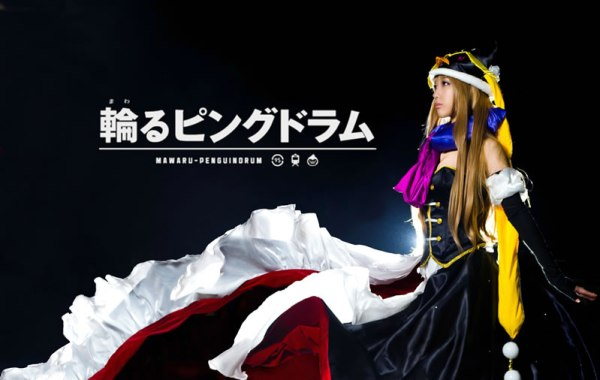 Princess of the Crystal Cosplay from Mawaru Penguindrum