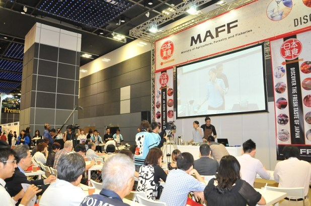 Oishii Japan 2014 - Workshops and seminars by Japan 's Ministry of Agriculture, Forestry and Fisheries (MAFF)