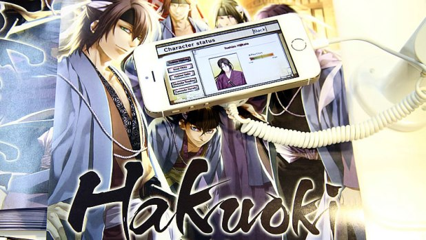 AFA 2014 Hakuoki English First Impressions 03
