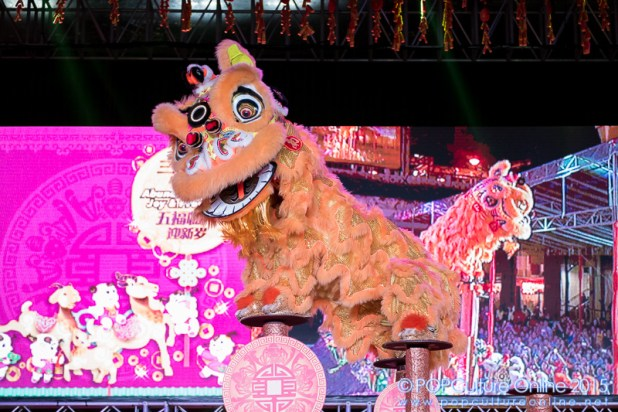 Chinatown Chinese New Year Official Light Up Ceremony 2015