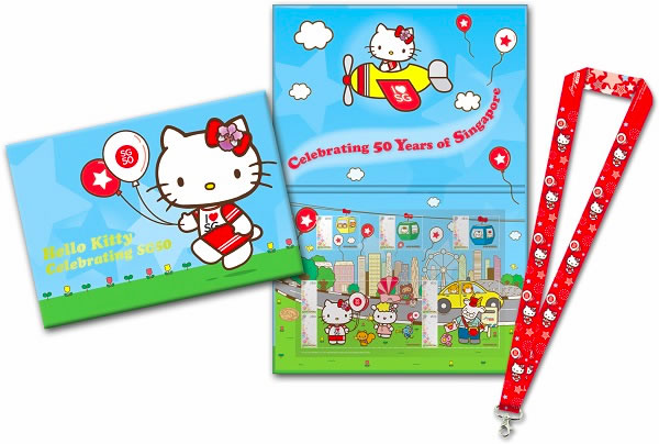 SingPost SG50 Hello Kitty Limited Edition MyStamp Folder and Lanyard Set