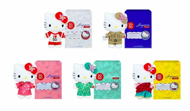 SingPost SG50 Hello Kitty Plush Collection Set of 5