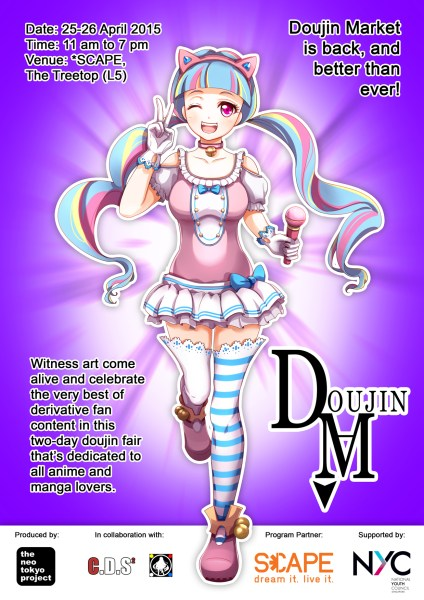 Doujima 2015 poster