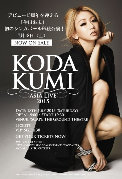 Koda Kumi Asia Live 2015 Singapore POPCulture Ticket Giveaway