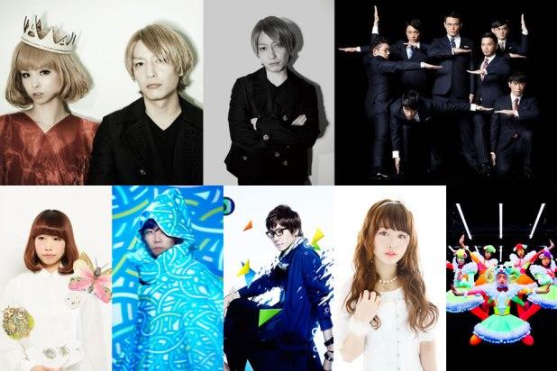 MOSHI MOSHI NIPPON FESTIVAL 2015 Artistes Line Up
