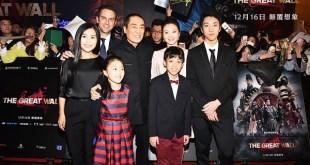 zhang-yi-mou-with-family