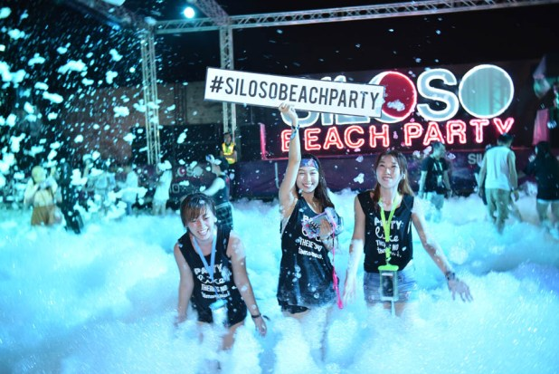 Siloso Beach Party (SBP) 2016 - Foam pool