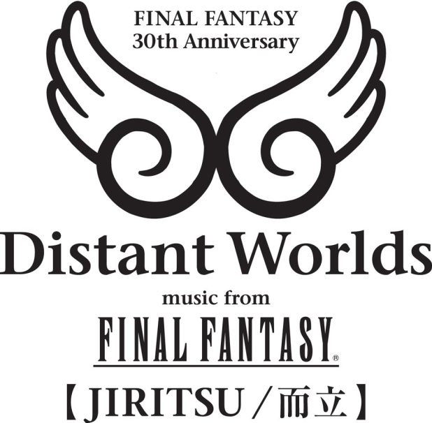 Distant Worlds music from FINAL FANTASY JIRITSU Logo