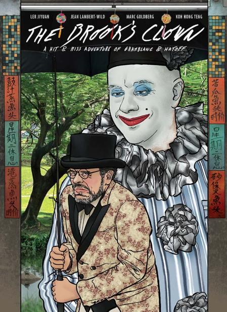 Singapore Comic Con SGCC 2019 Koh Hong Teng The Brooks Clown