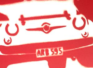 Abarth RedOS Detail3