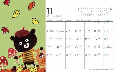 (日曜はじまり) 2019年11月カレンダー|POP labo for hair salon - POPデザイン ...