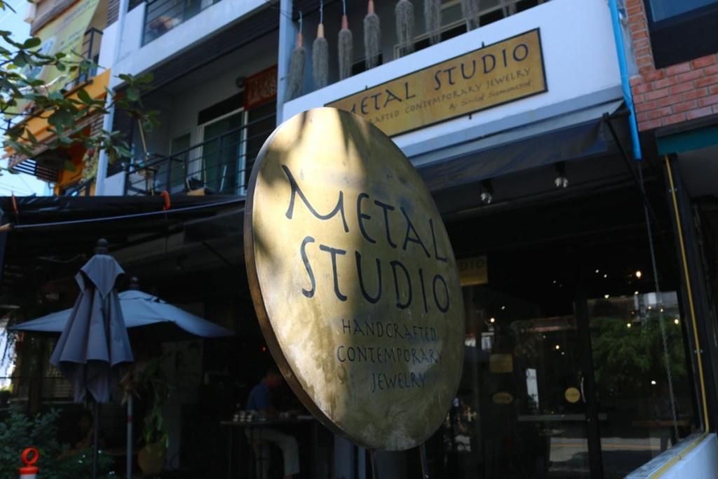 metal studio