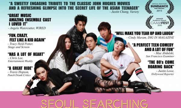 seoul_seaching