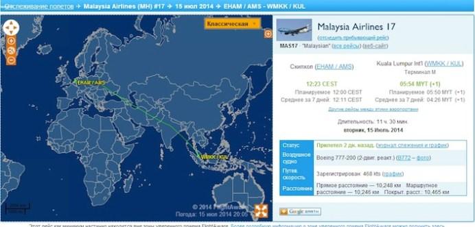 La rotta del volo Malaysian Airlines Amsterdam-Kuala Lumpur del 15 luglio. Dopo essere entrato nei cieli ucraini punta verso sud, per sorvolare la Crimea.