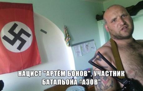 Si chiama Artjom Bonov, fa il dentista e viene da Lviv. È uno dei fondatori di Pravy Sektor, nonché membro del battaglione Azov.