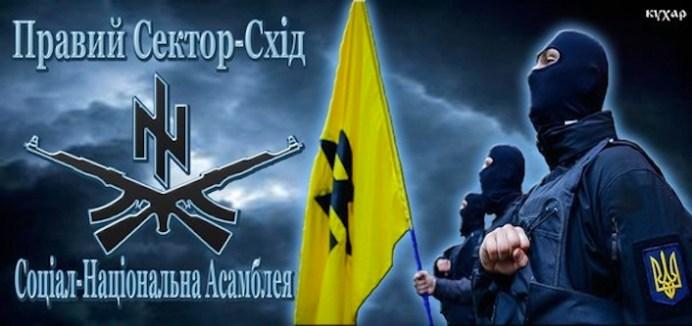 Il manifesto dell'assemblea nazionalsocialista ucraina di cui fa parte Pravy Sektor, oltre che l'organizzazione Patrioti ucraini, di cui Troyan è membro.